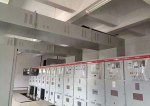 母线槽采用槽钢支撑固定