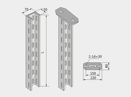 槽形立柱XQJ-H-01C型